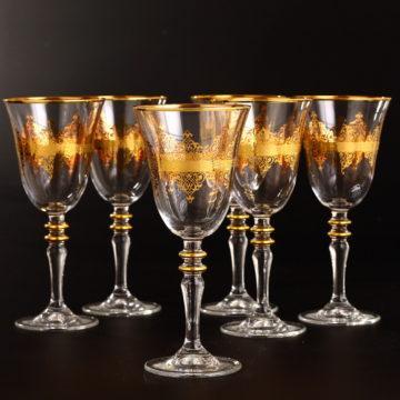 Turkish Glassware