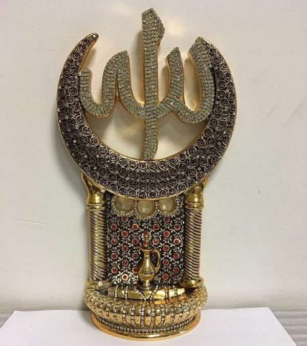 Crystal Coated Name Of Allah Islamic Sculpture Gift