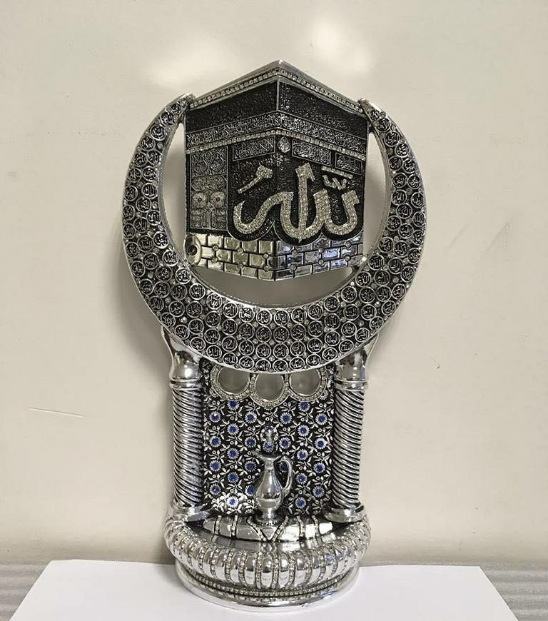 Silver Crystal Coated Name Of Allah And Kaaba Islamic Sculpture Gift