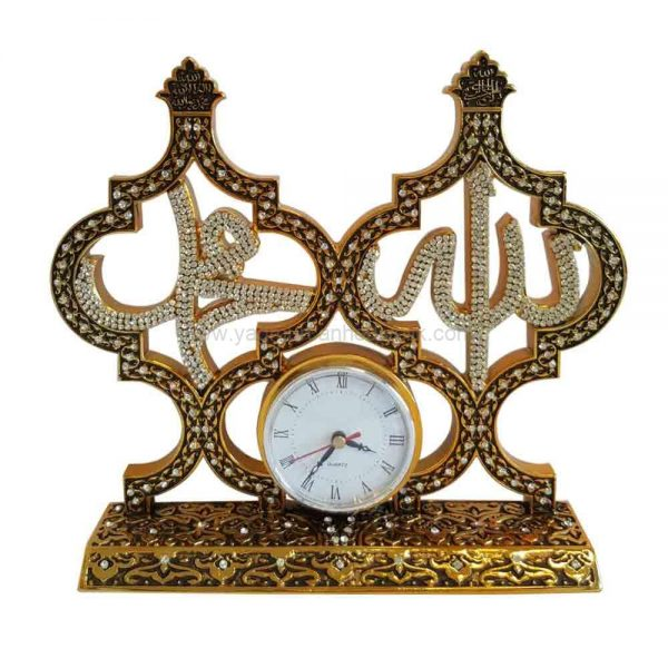 Gold Color Allah and Mohammad Islamic Table Watch