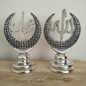 Name of Allah Muhammad Islamic Gift Sculptures Set For Two