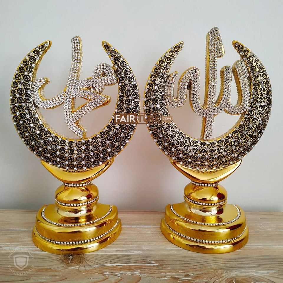 Gold Color Name of Allah Muhammad Islamic Gift Sculptures