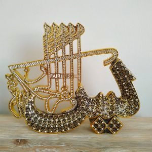 Yaseen and Asma ul Husna Islamic Sculpture Table Decor