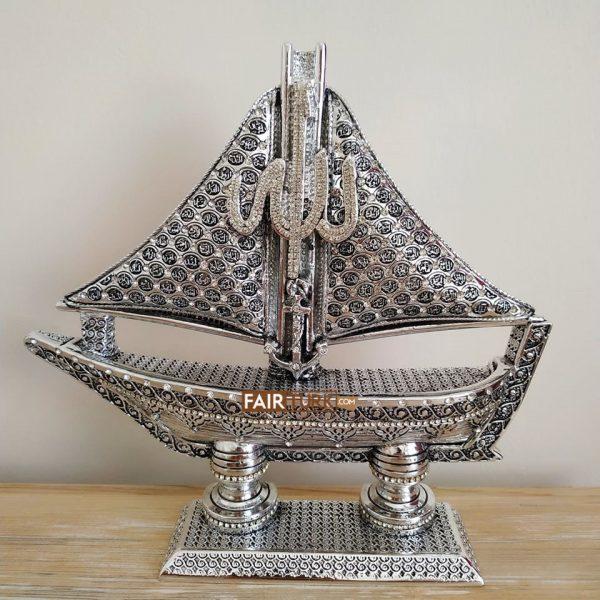 Silver Ship Design Name of Allah Muhammad Islamic Sculpture