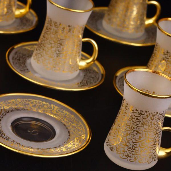 Noor Ala Gold Painted Arabic Style Tea Set
