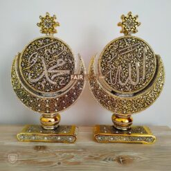 Luxury Crsytal Coated Double Crescent Islamic Gift Set