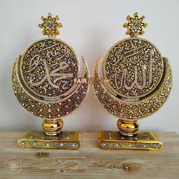 Luxury Crsytal Coated Double Crescent Islamic Gift Set