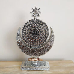 Silver Color Asmaul Husna Round Islamic Table Gift