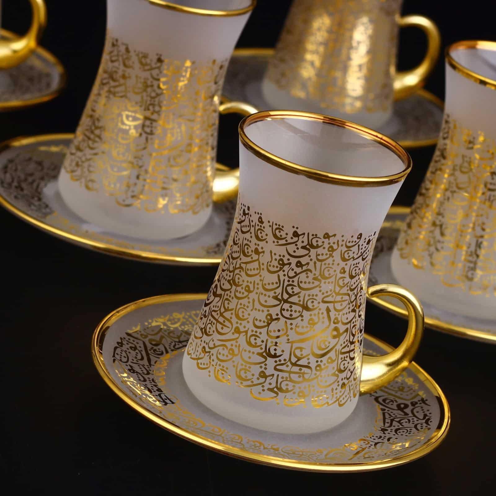 hand painted arabic style thin waist tea set with holder