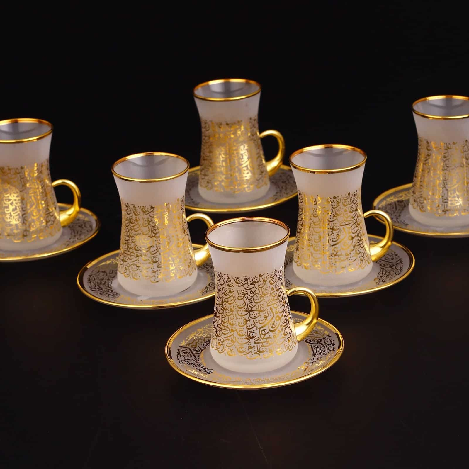 Hand Painted Arabic Style Thin Waist Tea Set With Holder