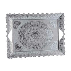 Large Middle Eastern Silver Plated Serving Tray