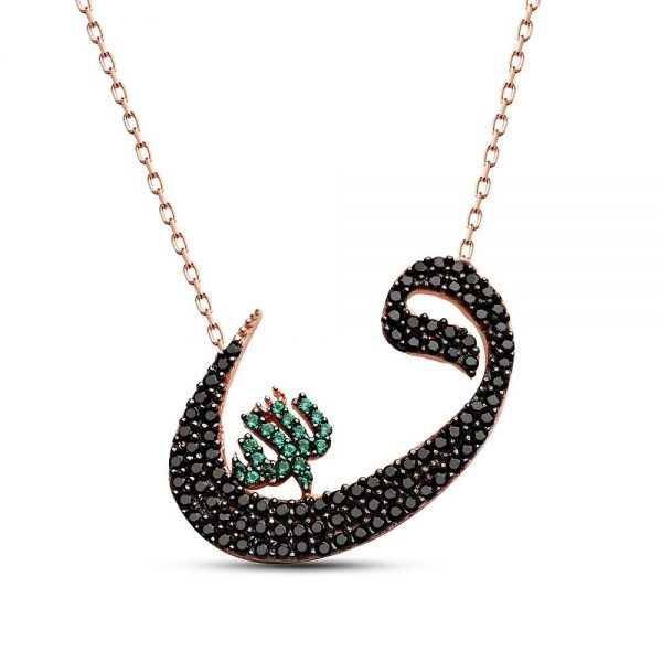 925 Sterling Silver Black Stoned Islamic Design Necklace