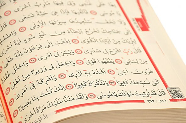 Pink Holy Quran Book With Prayer Beads Tasbeeh