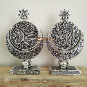 Luxury Silver Coated Double Crescent Islamic Gift Set