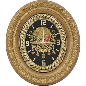 Gold Color Wall Clock With Ottoman Logo
