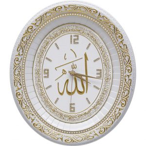 White Wall Clock Allah Name And Ayatul Kursi