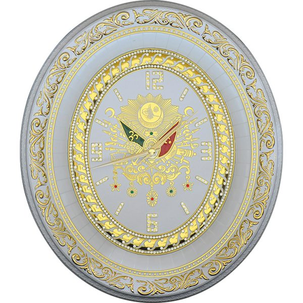 White Wall Clock With Ottoman Logo