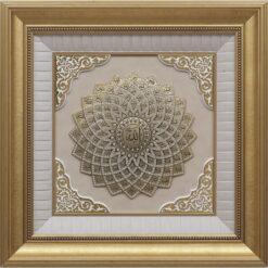 Large Gold Color Luxury Islamic Wall Frame Asmaul Husna