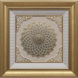 Large Gold Color Luxury Islamic Wall Frame Asmaul Husna