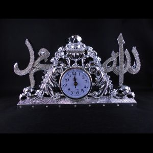 Silver Color Table Watch Islamic Gift Table Decor