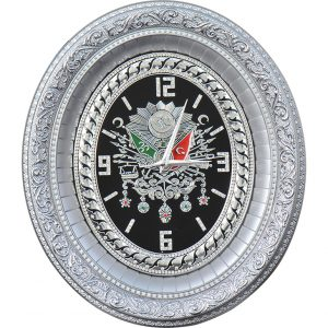 Silver Color Wall Clock With Ottoman Logo