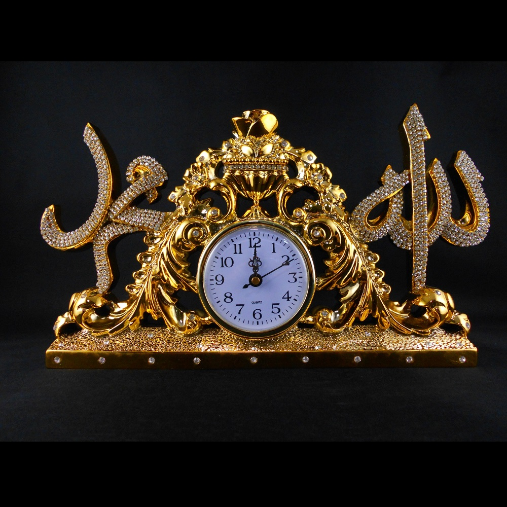 Gold Color Table Watch Islamic Gift Table Decor Fairturk Com
