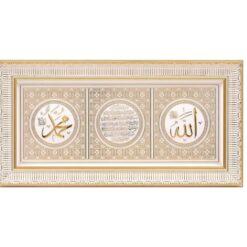 White- Gold  Muhammad (a.s.) - Ayet-el Kursi - Allah (c.c.) Islamic Wall Frame