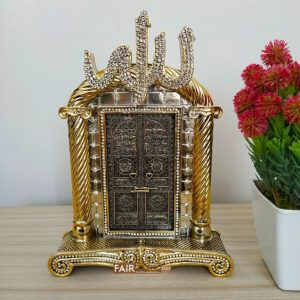 Kaaba's Door Design Islamic Gift In Gold Color