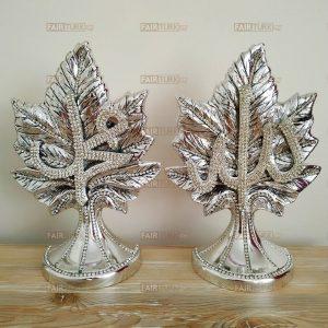 Allah -Mohammed Names Leaf Design Silver Color Islamic Gift Set