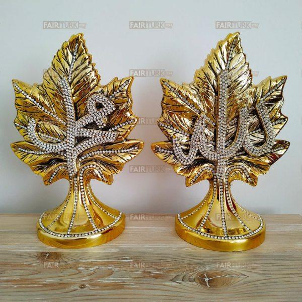 Allah -Mohammed Names Leaf Design Double Islamic Gift Set
