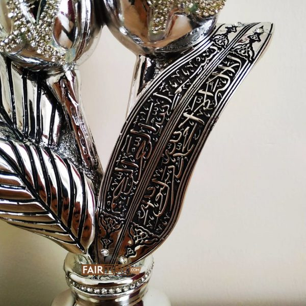 Rose - Tulip Allah- Mohammad Islamic Gift In Silver Color
