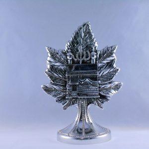 Medium Size Leave Design Islamic Gift In Silver Color