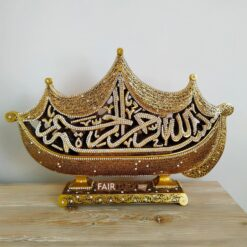 X- Large Gold Color Bismillah - Islamic Table Decor