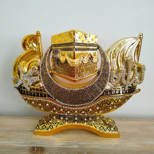 Gold Color Ayatul Kursi Carved Ship Design Muslim Gift