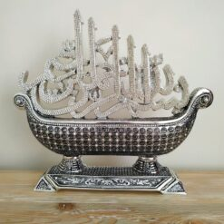 Silver Color Basmala Design Muslim Art Gift Sculpture
