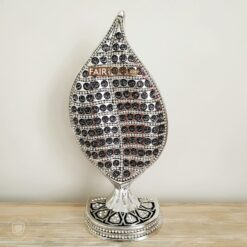 Leave Design Esma-Ul Husna Graved Islamic Gift In Silver Color