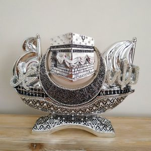 Silver Color Ayatul Kursi Carved Ship Design Muslim Gift