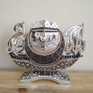 Silver Color Ayatul Kursi Carved Ship Design Muslim Gift