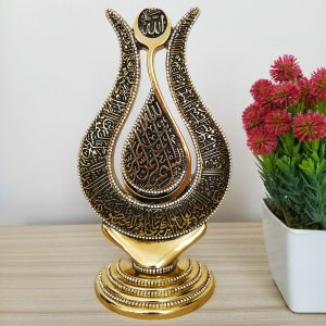 Leave Design Ayatul Kursi Graved Islamic Gift In Gold Color