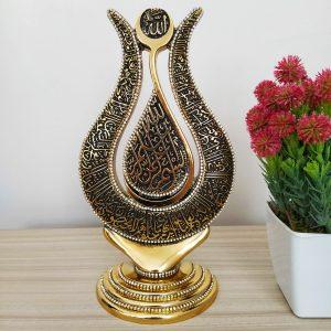 Leave Design Ayatul Kursi Graved Islamic Gift In Gold Color