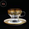 2019 Collection Arabic Large Coffee - Tea Mug Set For 6 Person
