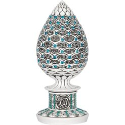 White Color Pine Cone Design Islamic Gift With Turquoise Stones