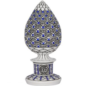 White Color Pine Cone Design Islamic Gift With Blue Stones