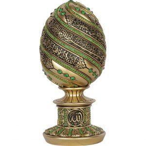 Gold Color Egg Design Ayatul Kursi Carved Islamic Gift Green Stone