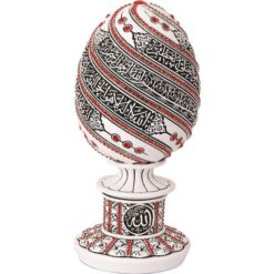 White Color Egg Design Ayatul Kursi Carved Islamic Gift Red Stone