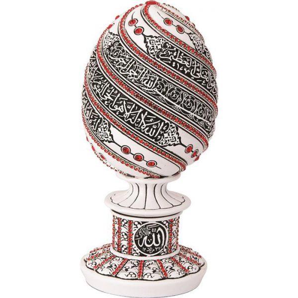 White Color Egg Design Ayatul Kursi Carved Islamic Gift Red Stone