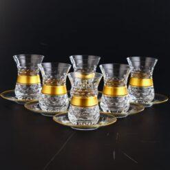 Gold Color Thin Waist Toros Cutting Tea Set