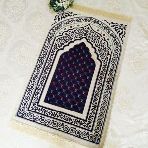 Cream Color Velvel Muslim Prayer Rug
