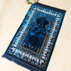 Soft Plush Muslim Prayer Mat Sajjadah