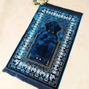 Soft Plush Muslim Prayer Mat Sajjadah